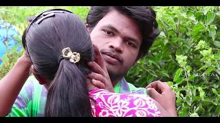 New Santali Video Song  2018 || Asul meeru || Romantic Full hd video || by joy music 🎶