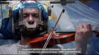 Восприятие. 6 серия сезон 2.avi