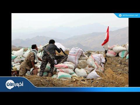 تهاوي الحوثيين في محافظة لحج  - نشر قبل 5 دقيقة