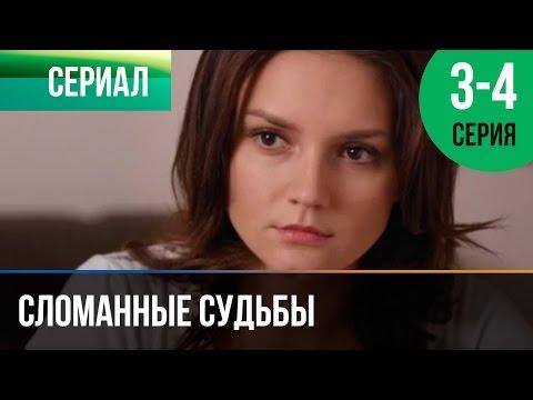 Видео 4 смотреть фильмы онлайн