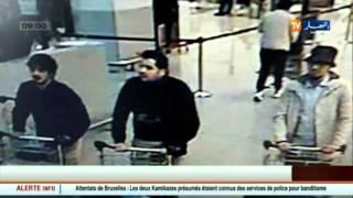 بلجيكا : التعرف على هوية منفذا هجمات بروكسل وهما الأخوين خالد و إبراهيم البكراوي