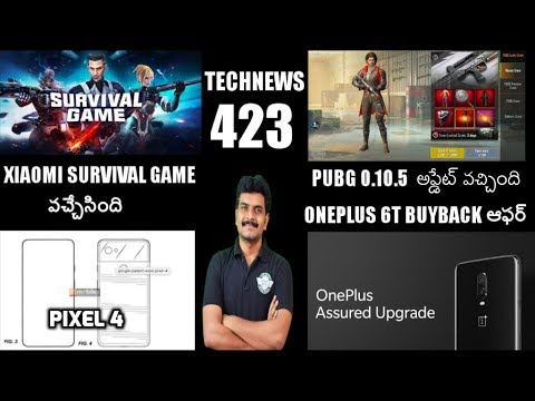 Technews 423 Android Q Features,PUBG 0.10.5,ZTE 5G Test,Xiaomi Survival Game etc