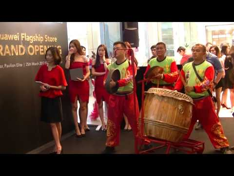 Lion Dance, Camera A, Huawei Flagship Store Grand Opening