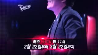[엠넷 보이스코리아2] 슈마커와 함께하는 Mnet보이스코리아2 본방사수 EVENT!