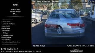 Used 2005 Honda Accord Sdn | Rite Cars, Inc, Lindenhurst, NY