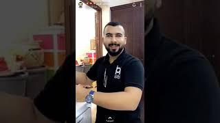 اعلان سعود غربي عن جهاز تحلية مياة المنزل