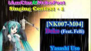 [NK007-M04] Deko Feat. Felli - Yasashii Uso.mp3