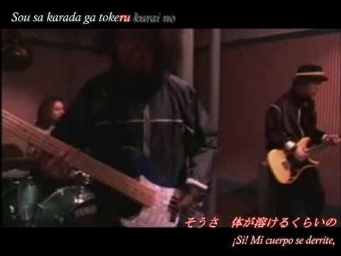 Kimi Ni Fureru Dake De - Curio - Subtitulado Japonés/Español
