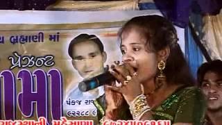 Download Hindi Video Songs - GARBA SAREGAMA MESANA 001