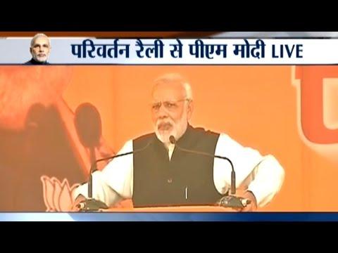 PM Narendra Modi Addresses a Rally in Agra; Launches Pradhan Mantri Awas Yojna