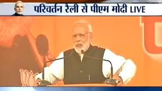 PM Narendra Modi Addresses a Rally in Agra; Launches Pradhan Mantri Awas Yojna