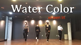 휘인(Wheen In) - Water Color /취미…