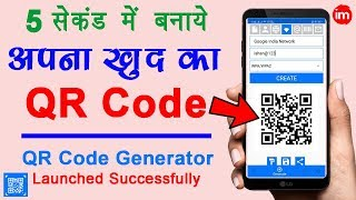 Similar Apps to Fast Scan: QR Barcode Scanner, PDF, Text Converter Suggestions