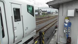 E257系0番台 回送列車 館山駅発車