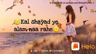 Mai fir bhi tumko chahungi | female version | heart touching ringtone😥 | best ringtone 💔