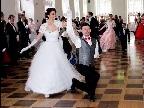Мазурка 5 па* в Доме Пашкова на Пасхальном балу www.rpu-dance.ru
