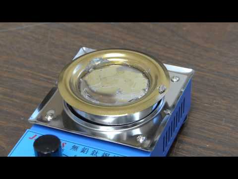 Solder pot melting youtube for Solde pot exterieur