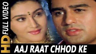 Aaj Raat Chhod Ke Na Ja  Alka Yagnik  Smuggler 1996 Songs  Ayub Khan, Kareena Grover