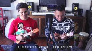 Auld Lang Syne ft. Alex Aiono | AJ Rafael