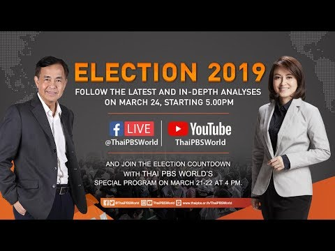 [Live] Thai PBS World election 2019: 22 March 2019 (16.00-17.00)