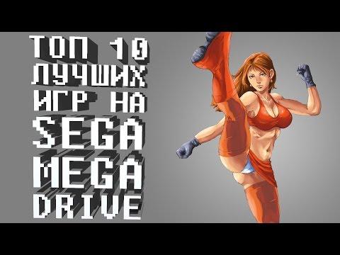 Sega Mega Drive 2 Сега Мега Драйв 2 Лучшие игры + скачать полную коллекцию игр и эмулятор