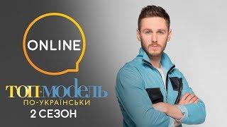 Онлайн-конференция с Сергеем Гердовым
