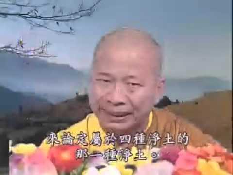 如本法師主講   極樂世界九品蓮花(01)