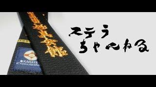 西東京の写真スタジオStudio☆STELLAがお送りするネット番組 今回はユル...