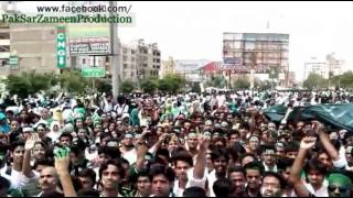Every Proud Pakistani Must Watch This Video- Youth