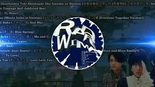 Radwimps - Condom (コンドーム) Lyric : Everybody say 「hey yo!」 (h...