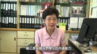 EVI 家長文章:浸信會呂明才小學 推展生命教育的「愉花園」