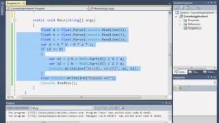 Язык программирования С#
