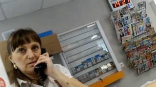 Почта России ворует посылки