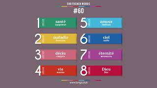 #60  - ФРАНЦУЗСКИЙ ЯЗЫК - 500 основных слов. Изучаем французский язык самостоятельно