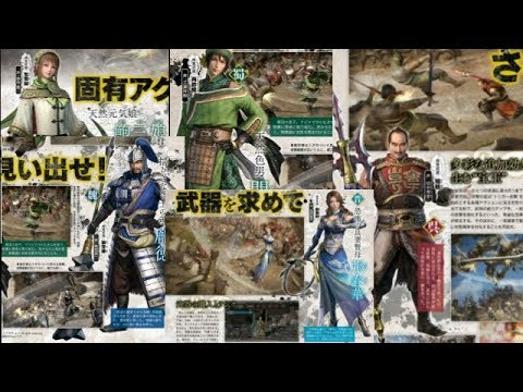 Dynasty Warriors 9 News!! Han Dang and Zhang Chunhua Revealed and More Weapon Info!!