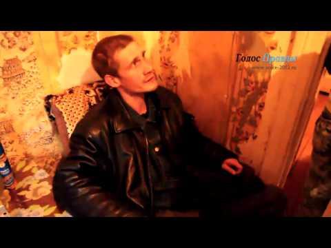 Закрой наркопритон г. Барнаул
