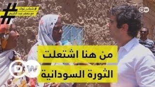 من هذا الحي اندلعت شرارة الثورة في الخرطوم - السودان| شباب توك