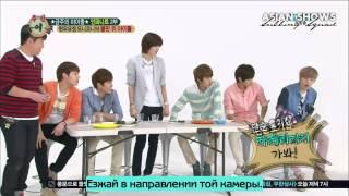 [RUS SUB] Weekly Idol Infinite 130508 рус саб
