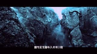 Halo: Nightfall - ファーストルック