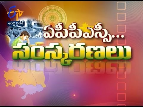 Pratidwani   8th January 2018   Full Episode   ETV Andhra Pradesh
