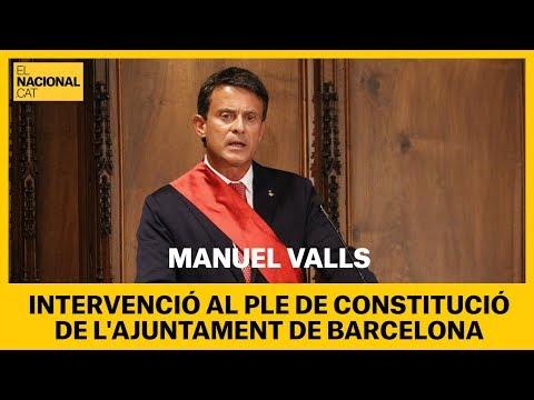 """INTERVENCIÓ de Manuel Valls: """"No hi ha presos polítics ni exiliats"""" [COMPLETA]"""