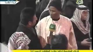 من ساحل العاج l حبه للامام الحسين جاء به الى كربلاء -  YouTube