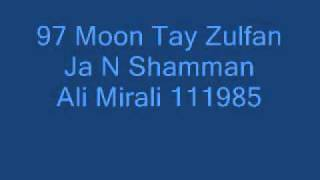 sindhi mobitunes codes part 10.wmv