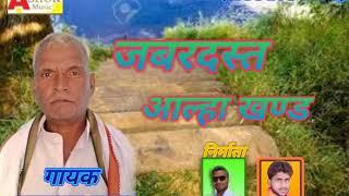Bhojpuri Aalha   Book Marketing