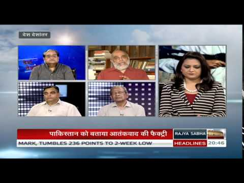 Desh Deshantar - Kabul Airport attack and its effect on Afghan peace talks