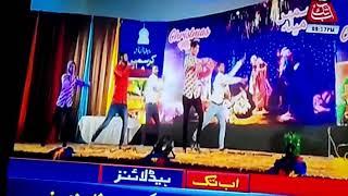 Sahival Christmas mala Report abb takk tv