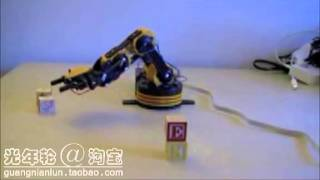 2 dof robot arm use for Mr.Tidy Gripper Arm