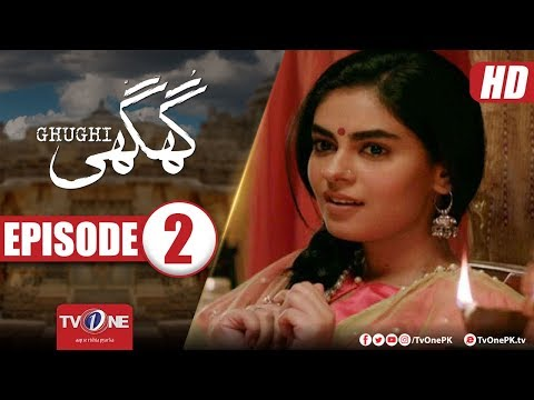 Ghughi | Episode 2 | TV One  1st February 2018