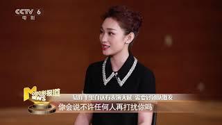 《少年的你》易烊千玺哭戏惊人 自认有表演天赋需好团队激发 【中国电影报道 | 20191202】