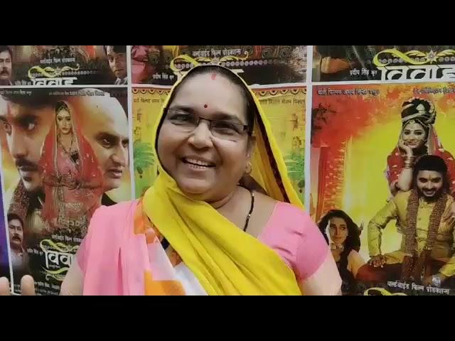 Khesarilal को छोड़ा पीछे प्रदीप पांडेय चिन्टू की विवाह सिनेमाघरों में भारी भीड़ के साथ देखी जा रही है